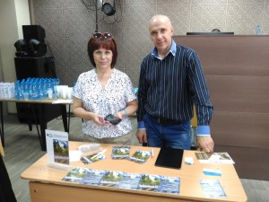 Второй Сибирский культурно-туристский форум